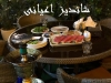 کافه رستوران شاندیز اعیانی دارآباد